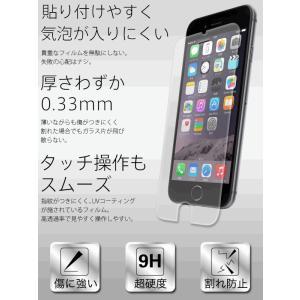 スマホ液晶保護フィルム 美しい 強化ガラスフィルム iPhone 4.7インチ用 超硬度9H 気泡ゼロ 高品質 耐衝撃 ◇ 強化ガラスフィルム:iPhone6/6s/7/7s/8用4.7インチ|i-shop777|02