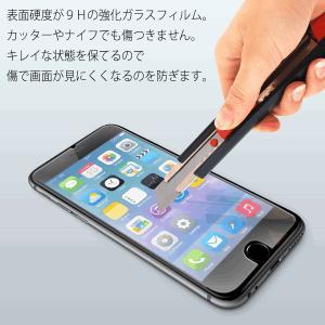 スマホ液晶保護フィルム 美しい 強化ガラスフィルム iPhone 4.7インチ用 超硬度9H 気泡ゼロ 高品質 耐衝撃 ◇ 強化ガラスフィルム:iPhone6/6s/7/7s/8用4.7インチ|i-shop777|03