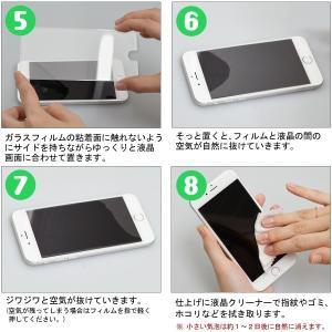 スマホ液晶保護フィルム 美しい 強化ガラスフィルム iPhone 4.7インチ用 超硬度9H 気泡ゼロ 高品質 耐衝撃 ◇ 強化ガラスフィルム:iPhone6/6s/7/7s/8用4.7インチ|i-shop777|07