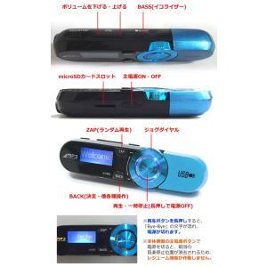 小型 ボイスレコーダー 録音機能 FMラジオ付 多機能 MP3オーディオプレーヤー 本体 充電式 見やすいデジタル液晶表示 SDHC対応 日本語表示 音楽再生 ◇ SP17|i-shop777|05