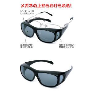 Coleman コールマン 偏光 スポーツ サングラス 眼鏡の上から装着可能 4面型 オーバーグラス 収納ポーチ付 CO3012-1 人気 ゴーグル 釣り アウトドア ◇ CO3012:_1|i-shop777|03