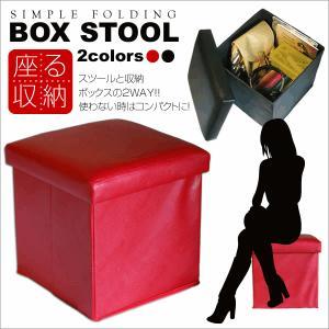 1個で2役 高級感のあるレザー調♪ 座れて便利♪ キューブ型でおしゃれ 2WAY収納ボックス インテリア雑貨/一人掛けコンパクトチェア ◇ 収納スツールの写真