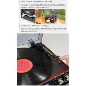 レコード/カセットテープ/CD/ラジオ対応レコードプレーヤー SD・USB直接録音 スピーカー内蔵 オーディオシステム 再生 訳あり品  限定セール ◇ ▼MA-17CD/21|i-shop777|02