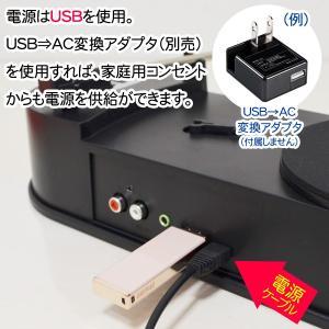 アナログレコード音源をUSB/SDダイレクト録音機能!再生もできるレコードコンバーター MP3にデジタル自動変換!PC録音 激安セール ◇ 小型レコードプレーヤー|i-shop777|03