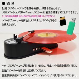 アナログレコード音源をUSB/SDダイレクト録音機能!再生もできるレコードコンバーター MP3にデジタル自動変換!PC録音 激安セール ◇ 小型レコードプレーヤー|i-shop777|04