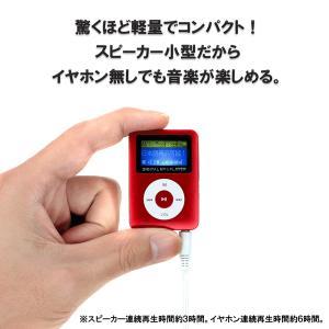 【最安セール】スピーカー搭載!MP3デジタルオーディオプレーヤー 超小型ボイスレコーダー 5cm本体 音楽ダイレクト録音機 SD32GB対応 WMA 日本語 マイク ◇ SP08|i-shop777|02