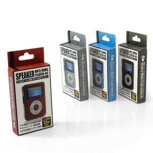 【最安セール】スピーカー搭載!MP3デジタルオーディオプレーヤー 超小型ボイスレコーダー 5cm本体 音楽ダイレクト録音機 SD32GB対応 WMA 日本語 マイク ◇ SP08|i-shop777|04