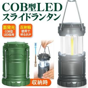 LED ランタン 鉄製 防滴 メタルライト 引き...の商品画像