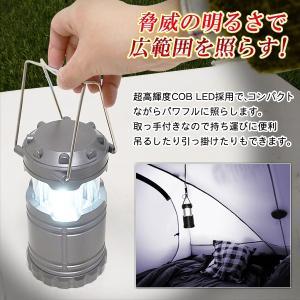 LED ランタン 鉄製 防滴 メタルライト 引...の詳細画像1