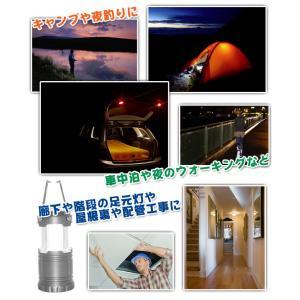 LED ランタン 鉄製 防滴 メタルライト 引...の詳細画像3