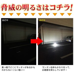 LED ランタン 鉄製 防滴 メタルライト 引...の詳細画像4
