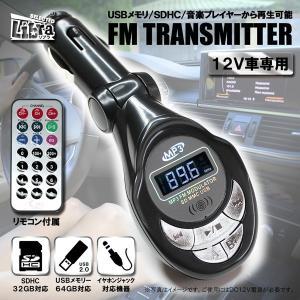【最安セール】大容量SD64GB対応!ト...
