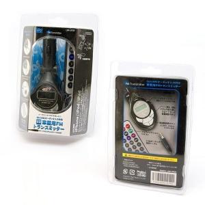 車載用 FMトランスミッター リモコン付き 大容量SDHCカード USBメモリー対応 FMラジオ 音楽データ 簡単再生 デジタル液晶表示 自動車 ◇ FMトランスミッター09|i-shop777|04