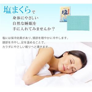◆激安セール◆ 身体に優しい!自然な快眠を 「...の詳細画像1
