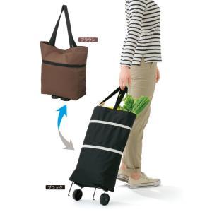トートバッグ付 折りたたみキャリーカート 便利な2WAYバッグ お買い物カート 荷物が多くなったらキャリーに早変わり 軽量 2段階伸縮バッグサイズ ◇ CarryBag IX|i-shop777|03