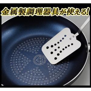 フライパン IH対応 26cm 焦げ付かない 少ない油で調理OK キズ・汚れに強い 高い耐久性を実現 ダイヤモンドコーティング 超硬度フライパン 人気 ◇ ダイヤ K-26cm|i-shop777|04