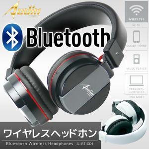 Bluetooth バッテリー内蔵 ワイヤレスヘッドフォン 軽量145g スタイリッシュ 折りたたみ...