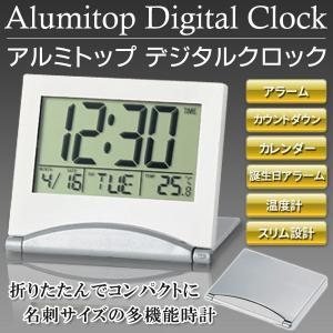 デジタル 置き時計 アルミ質感 多機能 アラームクロック 温...