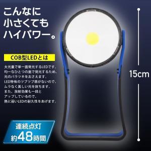 小さくても大光量ハイパワー!COB型 LED 多機能 ワークライト 強力マグネット付 広範囲照射 360度回転 キッチンライト 整備用 照明 簡単設置 ◇ COB 4Way Light|i-shop777|03