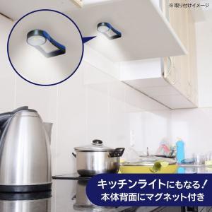 【小さくても大光量ハイパワー】広範囲を照らす!COB型×LEDキッチンライト 強力マグネット 360度回転 多機能ワークライト 間接照明 簡単設置 ◇ COB 4Way Light i-shop777 05