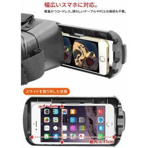 VRゴーグル 本体 iPhone アンドロイド 対応 スマホを簡単セット ゲーム 動画映像を立体視 3Dバーチャル VRの世界 360度リアリティ 装着感抜群 AV機器 ◇ VR-BOX|i-shop777|03