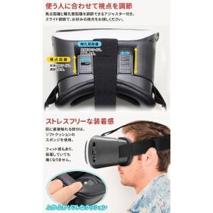 VRゴーグル 本体 iPhone アンドロイド 対応 スマホを簡単セット ゲーム 動画映像を立体視 3Dバーチャル VRの世界 360度リアリティ 装着感抜群 AV機器 ◇ VR-BOX|i-shop777|04