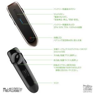 【Bluetooth4.1】ハンズフリー通話&音楽再生!ワイヤレスヘッドセット 両耳対応 高音質 イヤホンマイク スマホと簡単ペアリング 充電式 ◇ BLUETOOTH HEADSET|i-shop777|02