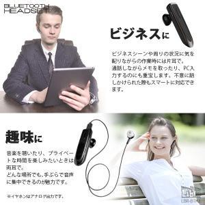 【Bluetooth4.1】ハンズフリー通話&音楽再生!ワイヤレスヘッドセット 両耳対応 高音質 イヤホンマイク スマホと簡単ペアリング 充電式 ◇ BLUETOOTH HEADSET|i-shop777|03