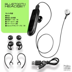 【Bluetooth4.1】ハンズフリー通話&音楽再生!ワイヤレスヘッドセット 両耳対応 高音質 イヤホンマイク スマホと簡単ペアリング 充電式 ◇ BLUETOOTH HEADSET|i-shop777|04