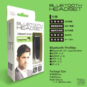 【Bluetooth4.1】ハンズフリー通話&音楽再生!ワイヤレスヘッドセット 両耳対応 高音質 イヤホンマイク スマホと簡単ペアリング 充電式 ◇ BLUETOOTH HEADSET|i-shop777|05