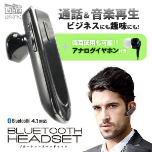【Bluetooth4.1】ハンズフリー通話&音楽再生!ワイヤレスヘッドセット 両耳対応 高音質 イヤホンマイク スマホと簡単ペアリング 充電式 ◇ BLUETOOTH HEADSET|i-shop777|06