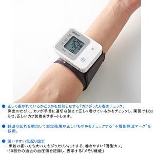 オムロン OMRON 手首式 デジタル自動血圧...の詳細画像1