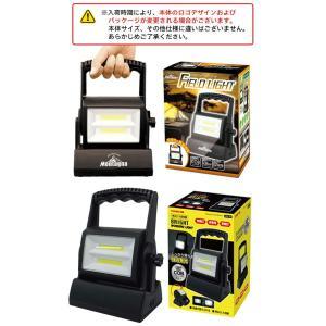 ワークライト 作業灯 200ルーメン 驚異の明るさ LED 投光器 2WAY仕様 COB型 36時間点灯/広範囲照射/明るさ2段階/角度調整 抜群の利便性 ◇ 手持ち&置型ライト|i-shop777|07