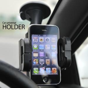 車用 スマホ ホルダー iPhone モバイル機器がカーナビに早変わり ワンタッチ強力固定 車載スマホスタンド 角度調整 ナビ機能 音楽再生 ◇ 吸盤式マルチホルダー|i-shop777|05
