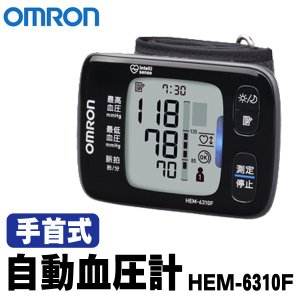 オムロン OMRON 手首式 デジタル自動血圧計 カフぴったり巻きチェック 世界最薄・最軽量 血圧値トレンド表示 スマホ管理 最安セール ◇ 電子血圧計 HEM-6310F|i-shop777