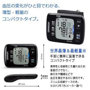 オムロン OMRON 手首式 デジタル自動血圧計 カフぴったり巻きチェック 世界最薄・最軽量 血圧値トレンド表示 スマホ管理 最安セール ◇ 電子血圧計 HEM-6310F|i-shop777|02