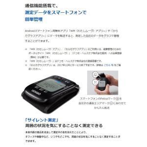 オムロン OMRON 手首式 デジタル自動血圧計 カフぴったり巻きチェック 世界最薄・最軽量 血圧値トレンド表示 スマホ管理 最安セール ◇ 電子血圧計 HEM-6310F|i-shop777|05