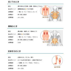 オムロン 低周波治療器 OMRON エレパルス...の詳細画像3