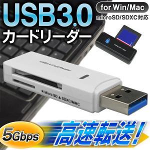 ◆スマホ動画をストレスなくPCにデータ転送◆ USB2.0より10倍以上!超高速マルチカードリーダ 5Gbps インストール不要 microSDHC Win10 ◇ USB3.0カードリーダー|i-shop777