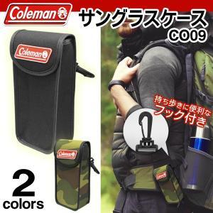 【激安セール】Coleman コールマン オーバーグラス対応...