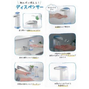 手をかざすだけ!自動でソープが出る! センサー式 ハンドソープ 自動手洗い器 ノンタッチ 衛生的 ジェルディスペンサー LED点灯 ◇ オートディスペンサーMT|i-shop777|04
