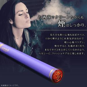 【激安セール】クリーンなビタミンを吸う!エレクトロニック NEW電子たばこ 500回分 メンソール 選べる6種の味 タバコ臭&ニコチン=ゼロ 禁煙 ◇ シガレットBTM|i-shop777|02