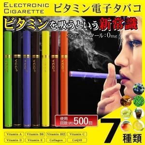 【激安セール】クリーンなビタミンを吸う!エレクトロニック NEW電子たばこ 500回分 メンソール 選べる6種の味 タバコ臭&ニコチン=ゼロ 禁煙 ◇ シガレットBTM|i-shop777|03