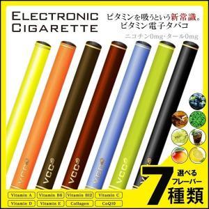 電子たばこ ビタミンを吸う エレクトロニックシガレット 500回分 禁煙 サポート 電子煙草 メンソール 選べる7種の味 電子タバコ クリーンな煙 ◇ シガレットBTM|i-shop777|09