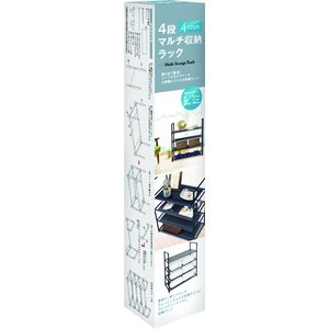 スチール製 4段式 マルチ収納ラック 組み立て簡単 軽量 リビングラック 場所を選ばない おしゃれ 押入れ収納 キッチン 棚 洗面所 インテリア家具 ◇ 4STEPS|i-shop777|04