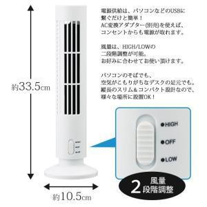 スリム&コンパクト設計!タワー型スタイリッシュ...の詳細画像2