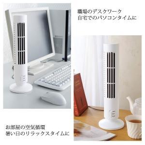 スリム&コンパクト設計!タワー型スタイリッシュ...の詳細画像3