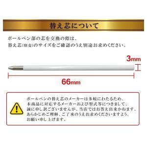 ボールペン 5WAY タッチペン機能付 マルチボールペン メタリックカラー 筆記用具 定規・水平器・ドライバー 多機能ボールペン 人気 ◇ ザ・プレミアム万能ペン|i-shop777|08