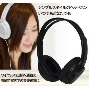 Bluetooth4.1 ハンズフリー通話マイ...の詳細画像2
