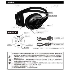 Bluetooth4.1 ハンズフリー通話マイク付!2WAYワイヤレスヘッドホン 本体 バッテリー内蔵 ブルートゥース 充電式ヘッドフォン 高音質 スマホ ◇ Headphones H i-shop777 05
